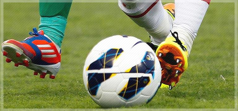 TFF 2. Lig'de maç sonuçları ve puan durumu