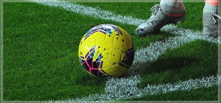 Süper Lig, TFF 1. Lig, 2. Lig ve 3. Lig'de haftanın programı