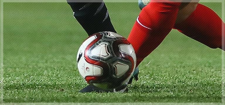 TFF 1. Lig 4. Hafta başlıyor